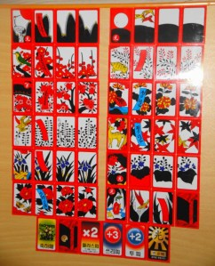 go-stop-korean-card-game-cards-4