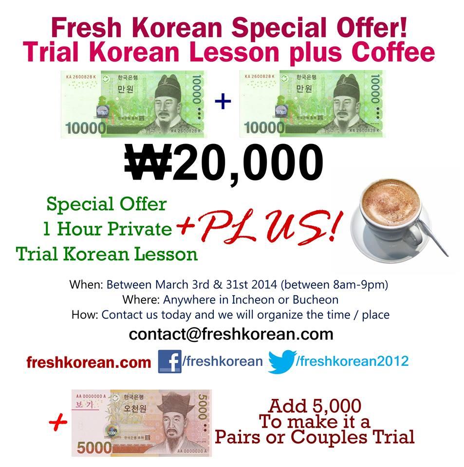 talk to me in korean level 1 lesson 1 pdf