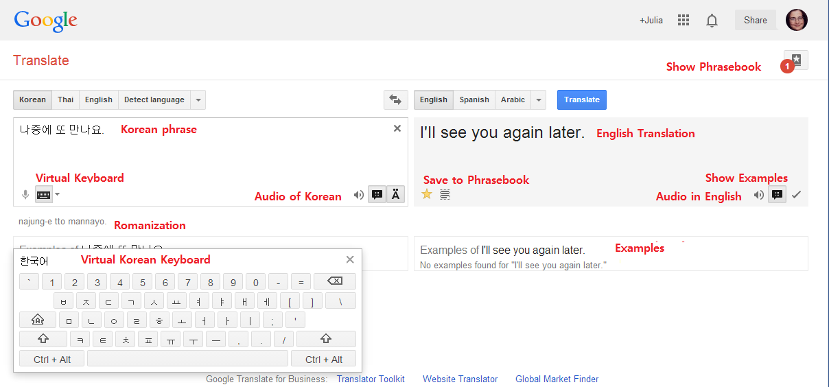Google Translate � a crash course | Hanguk Babble