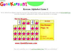 genkikoreanalphabetgame