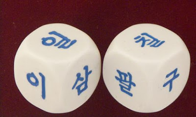 I want these dice!