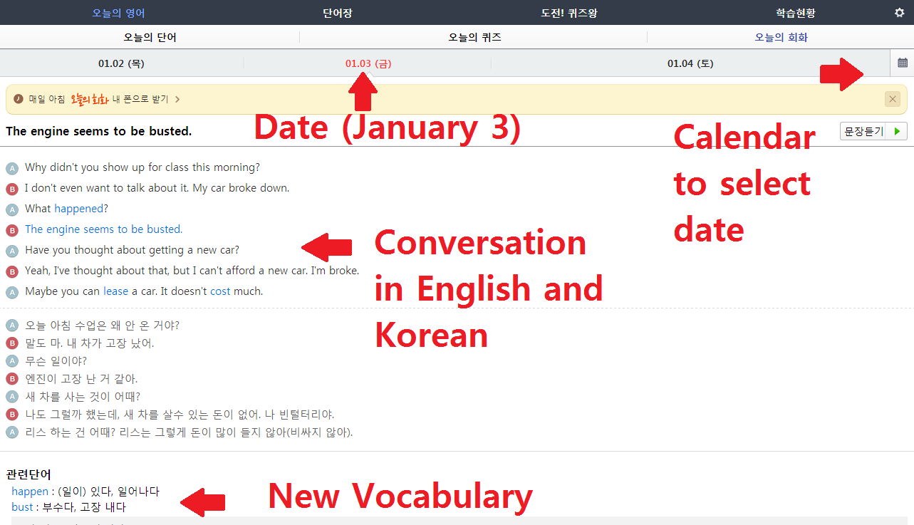 english to korean dictionary  pdf