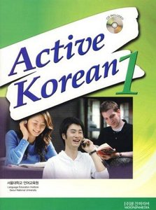 ACTIVE KOREAN series developed by the Language Education Institute of Seoul National University, help learners develop their communicative skills in Korean