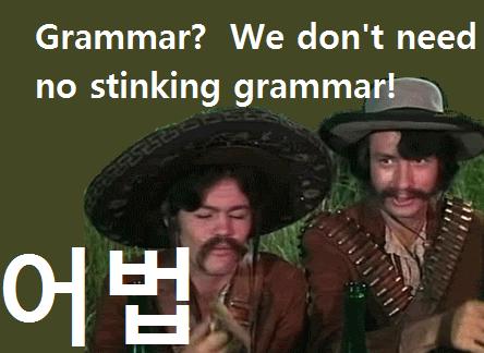 stinking grammar