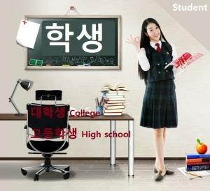 hschool2