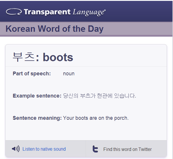 Ever feel cheated when the Word of the Day is just an English word spelled in Hangul?