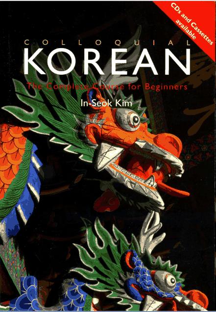 FREE Books to learn Korean | Hanguk Babble