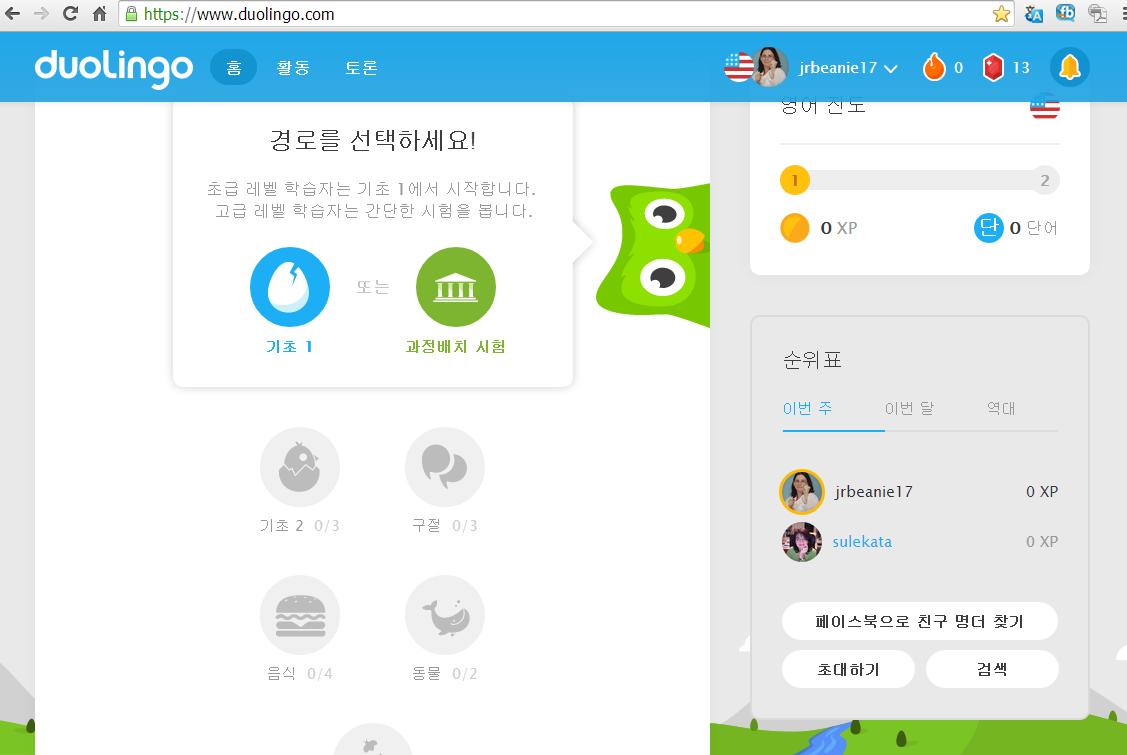Learn English - Episode 1 - Duolingo - YouTube