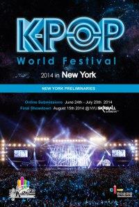 KPWF2014