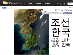 20 Cities of South Korea