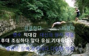 wild-swimming-river