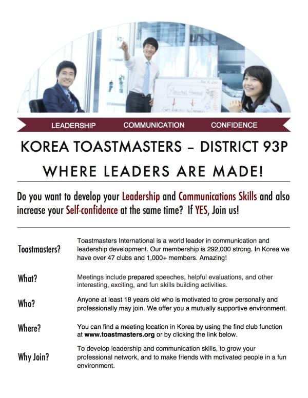 korea_toastmasters_website_questions
