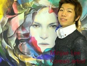 Minjae Lee 1989