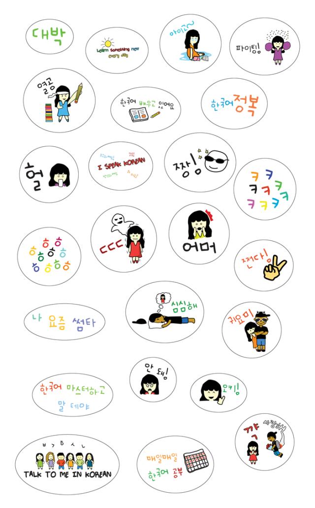 ttmik_high_res_stickers_copy