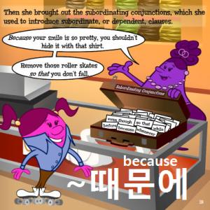 conjugation_because