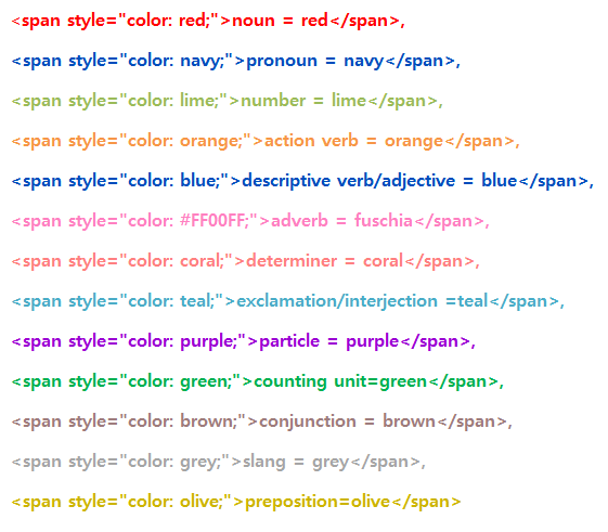 HTML color codes | Hanguk Babble