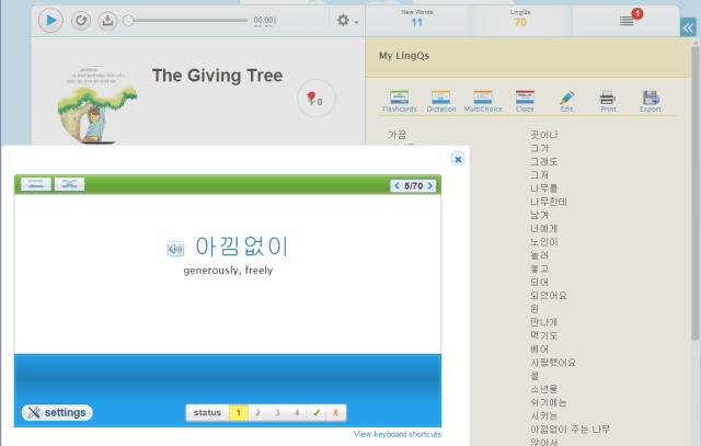 givingtree flashcards