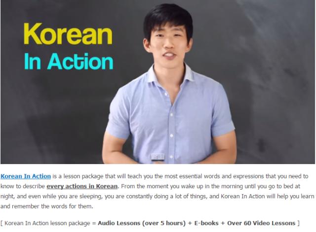 KoreaninAction