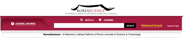 koreascience