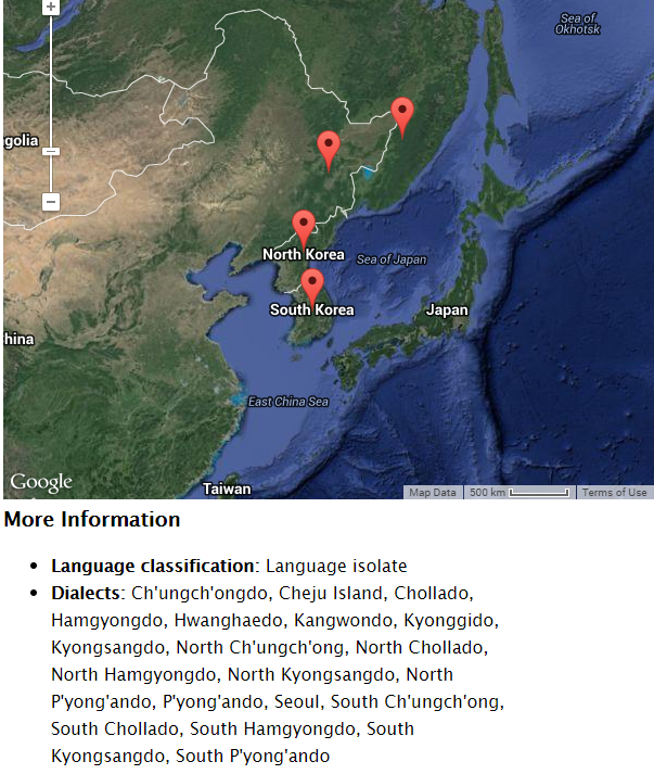 verbix_dialects