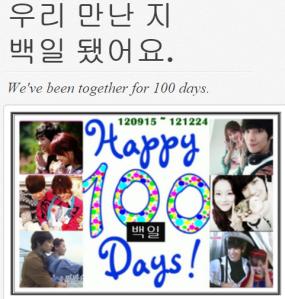 f100days