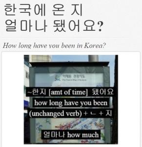 fhowlongkorea