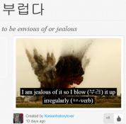 fjealous