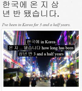 fkorea3years