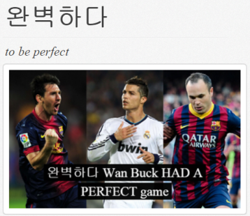 fperfect