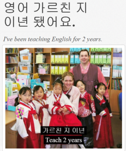 fteachEnglish2years