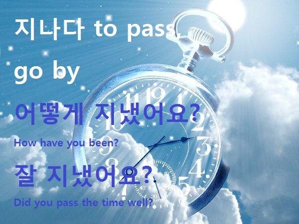 fto_pass