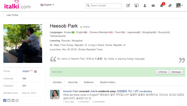 Heesob Park kindly assists me