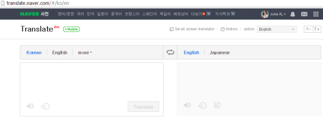 naver_translator
