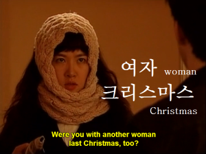 anotherwoman