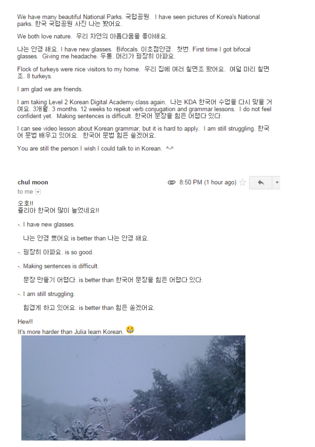 chulmoon_email