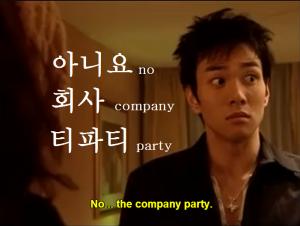 companyparty