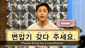 f11_transformer