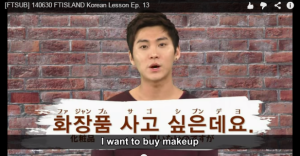 f13_makeup
