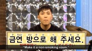 f9_nonsmoking