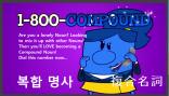 fcompound_noun