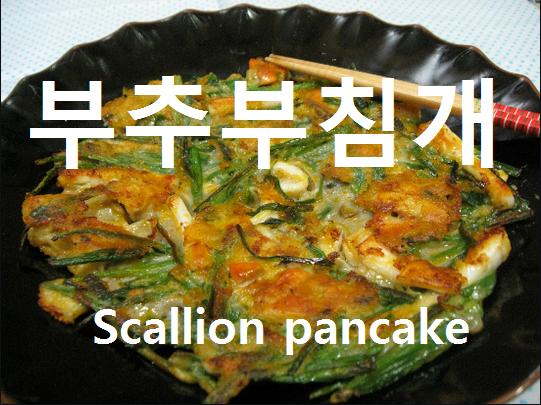 fscallionpancake