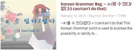 grammar_site