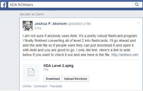 kda_level2_anki