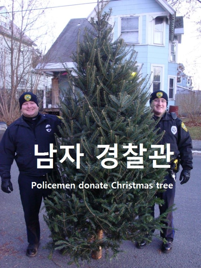 policetree2