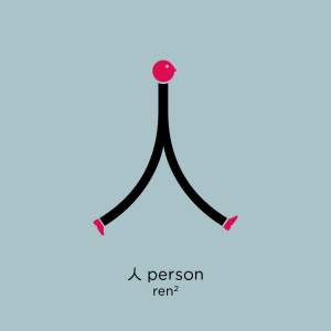 Chineasy_Person