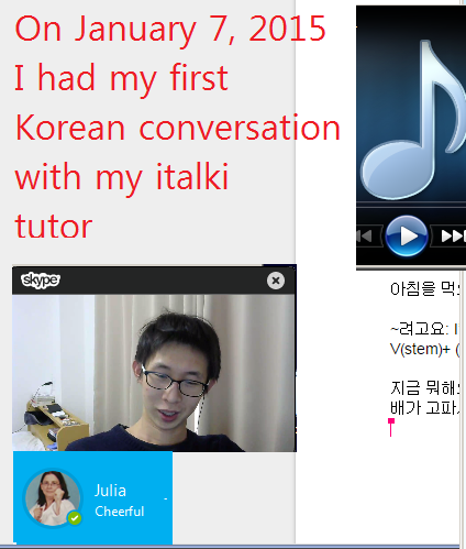 first_korean_conversation_jan_7_2015a