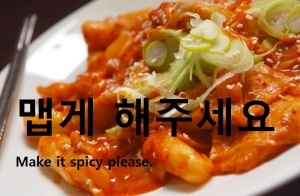 Korean-Spicy-Rice-Cake