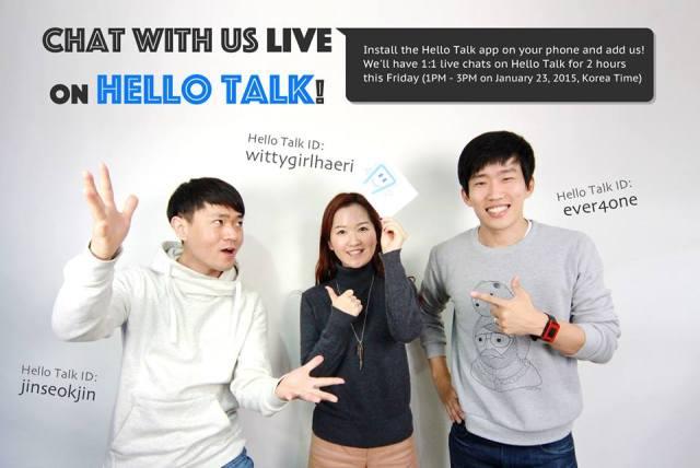 HelloTalk with TTMIK folks Friday 1 – 3 PM KST   Hanguk Babble