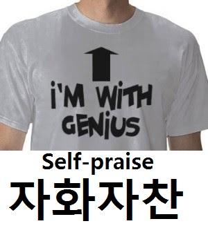 self-praise