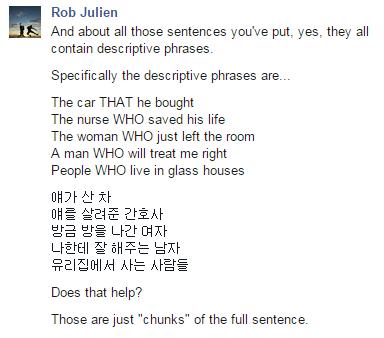 sentencechunks